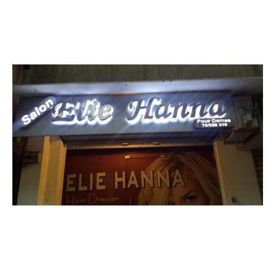 Elie Hanna Salon