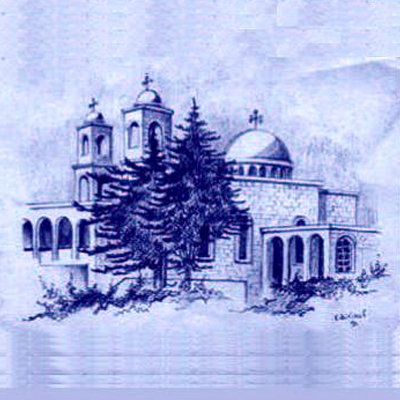 Church of Saints Peter and Paul – كنيســـة مـار بطرس وبولس