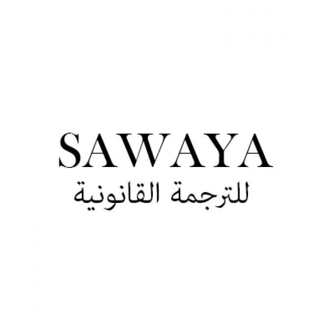 Sawaya translation – Aline Sawaya